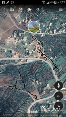 Land in Menyeh - ارض للبيع