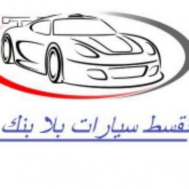 Audi in Beirut City - سيارات للبيع بالتقسيط بلا بنك