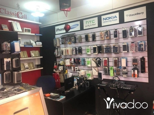 Shop in Furn el-Chebbak - Cell Shop. Business For Sale