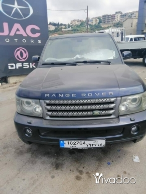 Rover in Halate - Rang Rover Sport