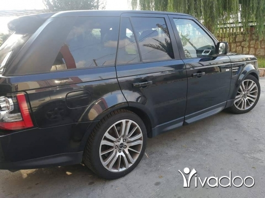 Rover in Sour - Range Rover luxury 2012