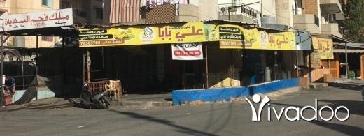 Shop in Tripoli - مخزن للبيع