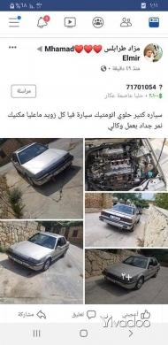 Honda in Kobbeh - ٨٨ honda