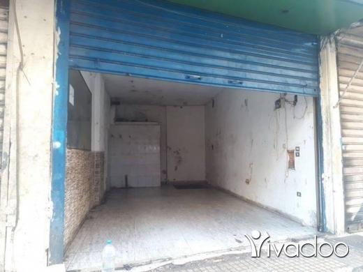 Apartments in Beirut City - محل للإيجار- الشياح