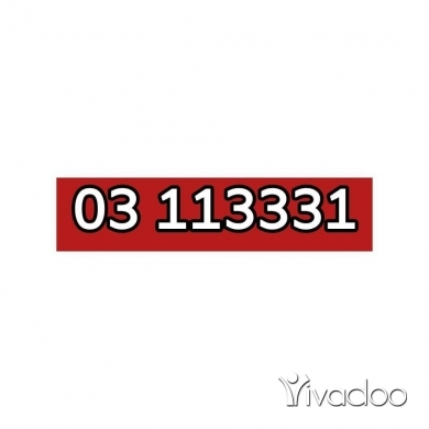Other in Haret Hreik - Recharge Numbers For Sale
