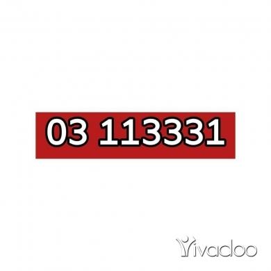 Autre dans Haret Hreik - Recharge Numbers For Sale