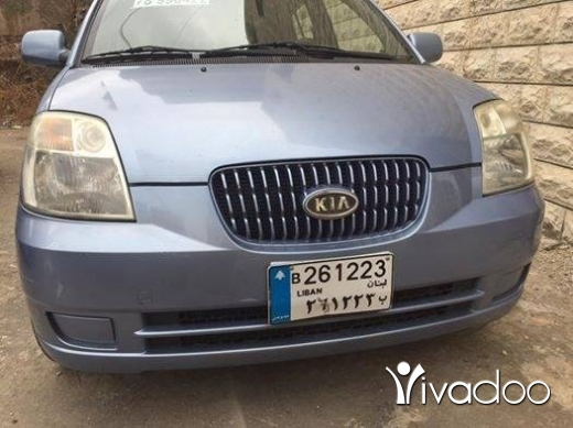 Kia in Aramoun - Kia picanto model 2005