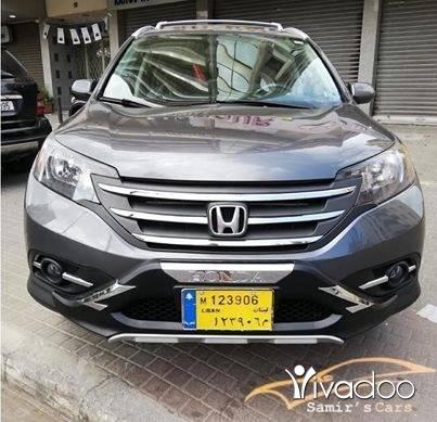 Honda in Beirut City - 03896158
