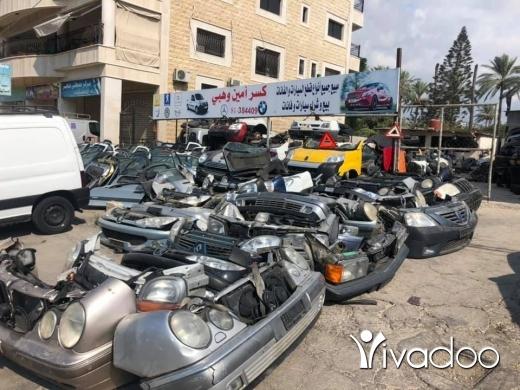 Replacement Parts in Saida - Ota3 seyarat min swisra
