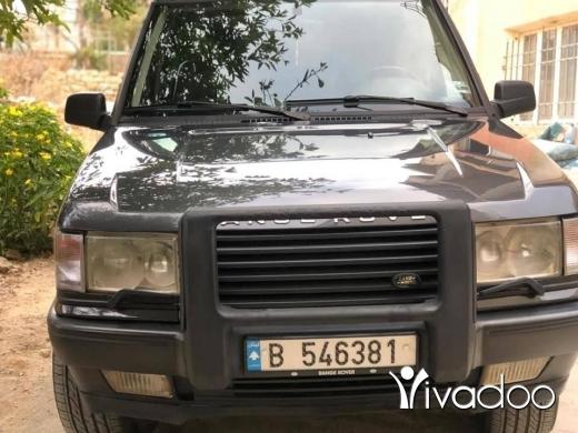 Rover in Metn - New Range