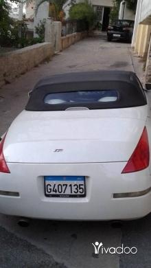 Nissan in Port of Beirut - Nissan 350z