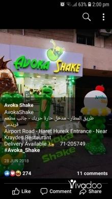 Shop in Port of Beirut - محل جاهز اذا حابب تعمل مشروع مربح