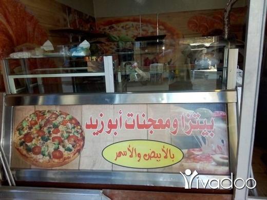 ثلاجات في طرابلس - برادواجهه تبريد جيد