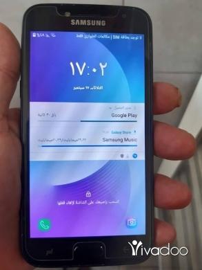 Samsung in Port of Beirut - جراند برايم برو 16 جيجا للبيع