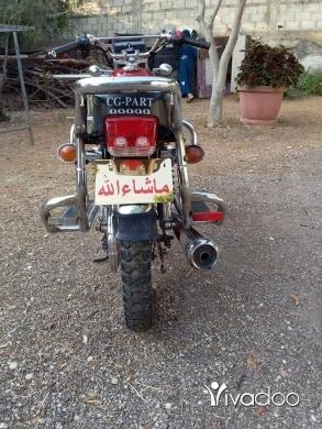Baotian in Tripoli - motor