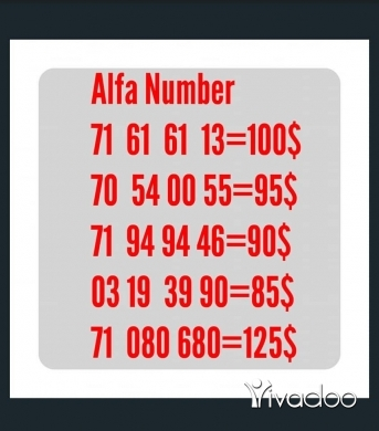 Other in Beirut City - For Sale recharge new numbers