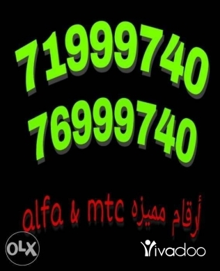 Other in Tripoli - Goold numbers