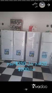 Other Appliances in Saida - عرض السبت والاحد الكميه محدوده جدا