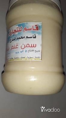 Other Food & Drink in Bekka - اطيب حلويات الروادي بسمن العربي طازج