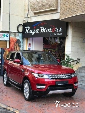 Rover in Beirut City - Range Rover Sport Supercharged 2014 V6