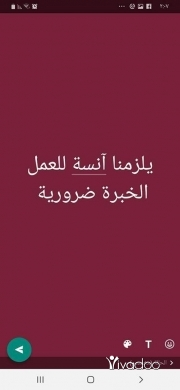 Other in Tripoli - طرابلس سرايا عتيقة مقابل مدرسة طليان وبرادي sidar