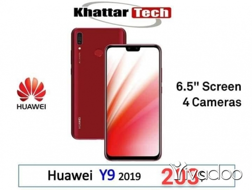 Other in Tripoli - Huawei Y9 2019
