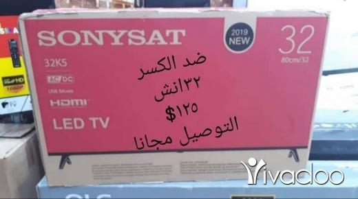 Other TV, DVD & Video in Tripoli - اجمل انواح الشاشات عنا