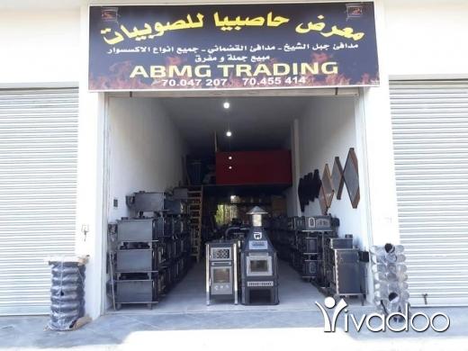 Other in Saida - معرض حاصبيا للصوبيات.