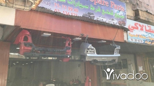Replacement Parts in Tripoli - مبيع قطع فرط سيارات