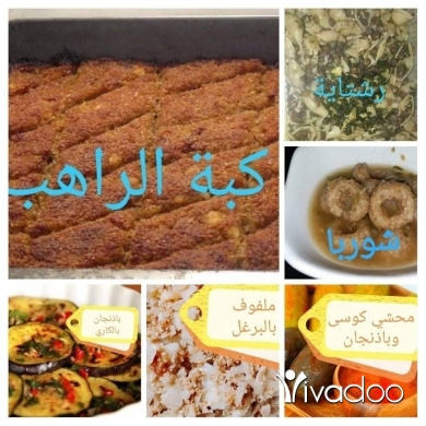مواد غذائية ومشروبات أخرى في طرابلس - مأكولات شرقية غربية بيتوتية