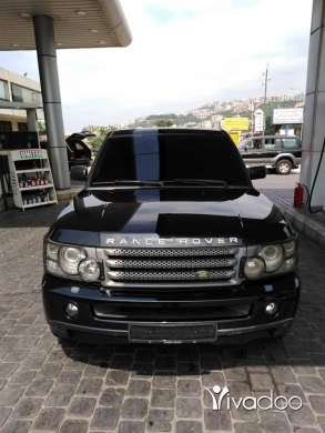 Rover in Nahr Ibrahim - Range sport
