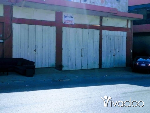 Shop in Majd Laya - مخازن للبيع فوق الريجيه ب٥٠٠م طريق النافعة كل مخزن ٢٤٠٠سهم