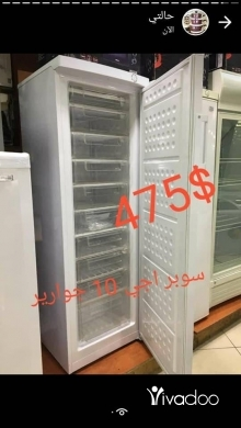 Freezers in Tripoli - جميع احجام لفريزر موجوده عنا وذات جوده عاليه