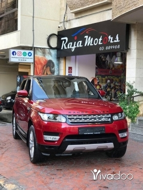 Rover in Port of Beirut - Range Rover