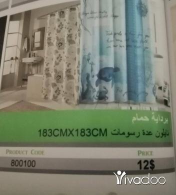 Other in Tripoli - ادوات منزلية