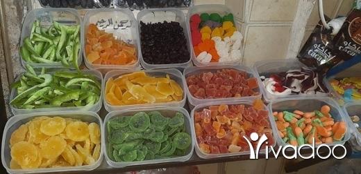 مواد غذائية ومشروبات أخرى في طرابلس - احلى تشكيلة مكسرات وغوم