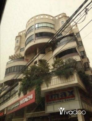 Apartments in Beirut City - شقة فخمة للبيع ٣٠٠ م٢