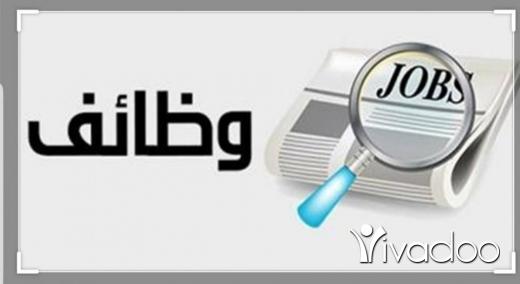 Other in Tripoli - مطلوب انسة للعمل