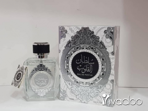 Other in Port of Beirut - parfum