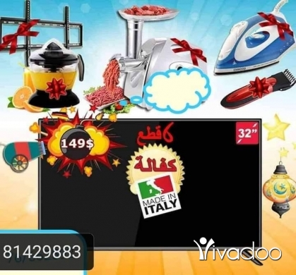 Other TV, DVD & Video in Beirut City - شاشة ستار سات