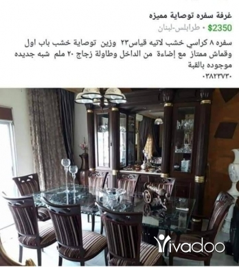 Other in Kobbeh - for sell