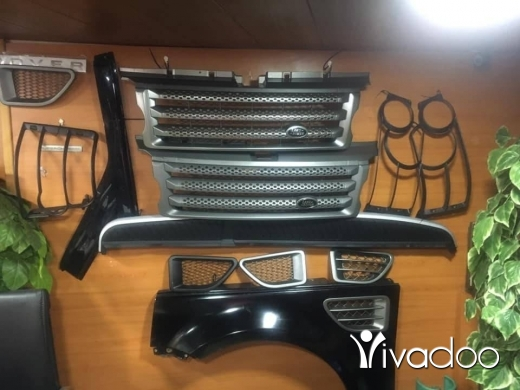 Replacement Parts in Bhamdoun - Rang rover sport