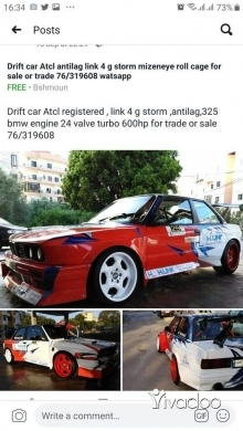 BMW in Bchamoun - BMW drift car atcl 600 horsepower