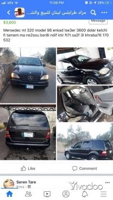 Mercedes-Benz in Al Beddaoui - جيب مرسيدس ام ال انقاد موديل ٩٨