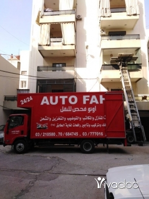فان وتأجير شاحنات في حازميه - نقليات أثاث في لبنان أوتو فحص للنقل الأثاث المنازل والمكاتب فك وتركيب وتوضيب وتأجير رافعات لطابق ١٤