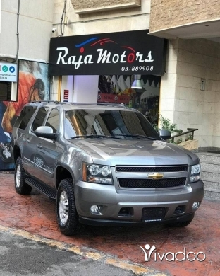 Chevrolet in Beirut City - Armored Chevrolet Suburban 2008 مصفح