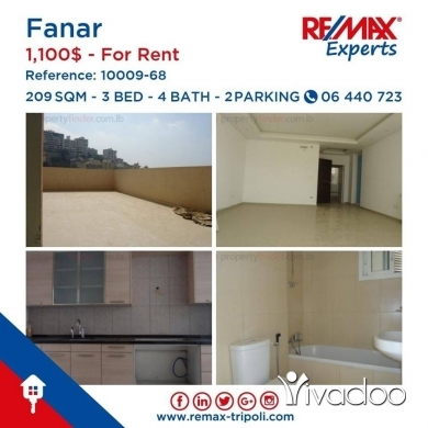 Apartments in Tripoli - Apartment for rent in Fanar- Mount Lebanon.