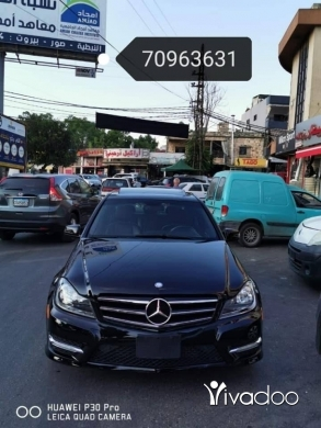 Mercedes-Benz in Nabatyeh - 70963631
