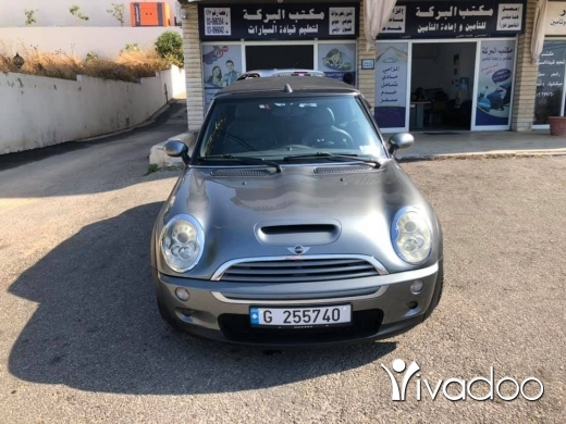 Mini in Saida - ميني كوبر كشف