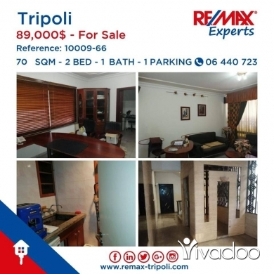 Apartments in Tripoli - Furnished Apartment for sale/rent in Tripoli